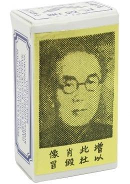 Old Man China Brush 3 mL